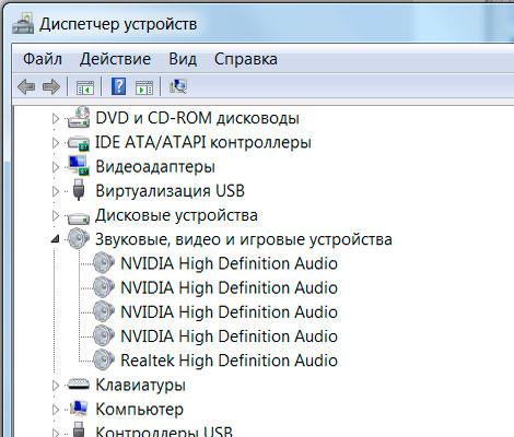 audio-4.jpg