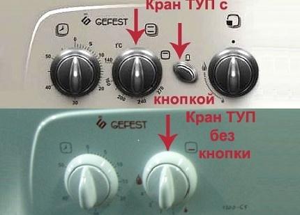 kak_razzhech_duhovku_1a.jpg