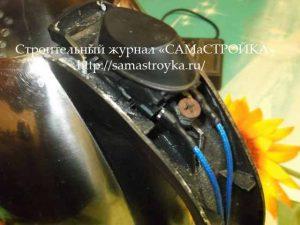 remont-knopki-elektrochajnika-4-300x225.jpg