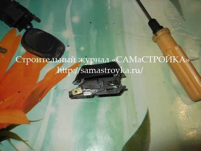 remont-knopki-elektrochajnika-2.jpg