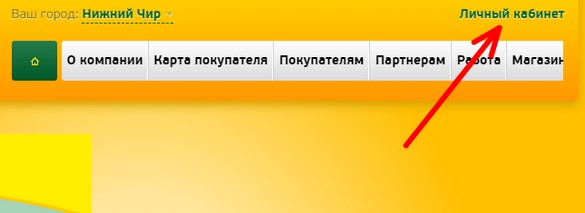 lichnyj-kabinet-2.jpg