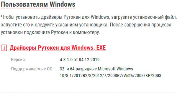 podklyuchenie_k_sisteme_egais_v_1s_roznica_2.2.1.jpg