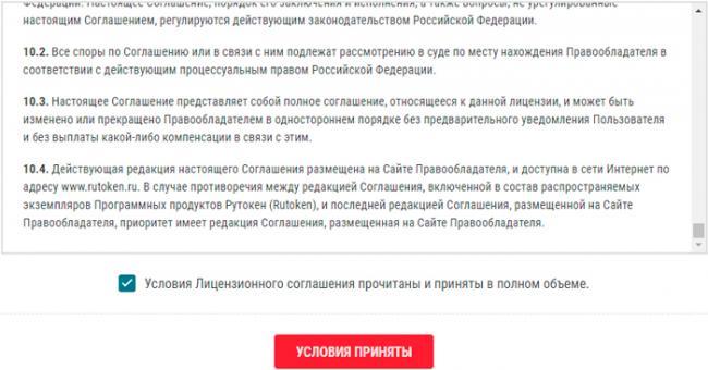 podklyuchenie_k_sisteme_egais_v_1s_roznica_2.2.2.jpg