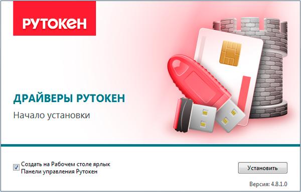 podklyuchenie_k_sisteme_egais_v_1s_roznica_2.2.4.jpg
