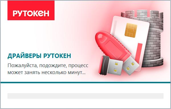podklyuchenie_k_sisteme_egais_v_1s_roznica_2.2.5.jpg