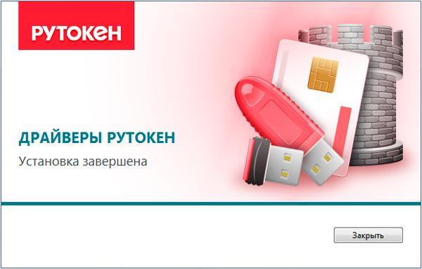 podklyuchenie_k_sisteme_egais_v_1s_roznica_2.2.6.jpg