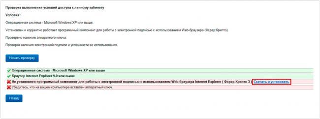 podklyuchenie_k_sisteme_egais_v_1s_roznica_2.2.11.jpg
