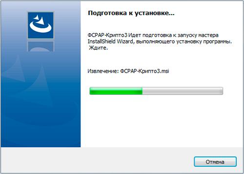 podklyuchenie_k_sisteme_egais_v_1s_roznica_2.2.13.jpg