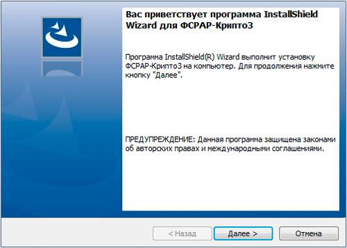 podklyuchenie_k_sisteme_egais_v_1s_roznica_2.2.14.jpg