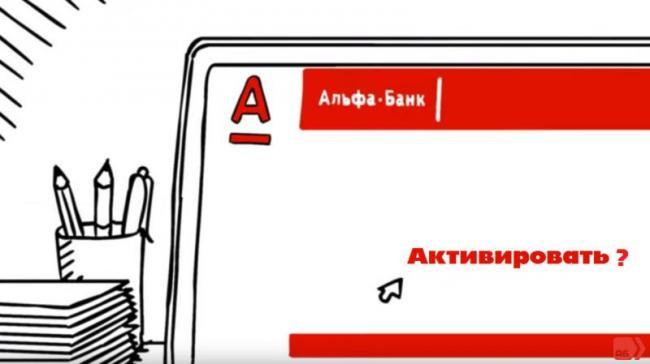 est-raznye-sposoby-aktivatsii-karty-banka-no-cherez-internet-etogo-sdelat-nelzya.jpg