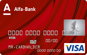 alfabank_vc_red_290x185.png