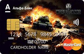 alfabank_worldoftanks_290x185.png