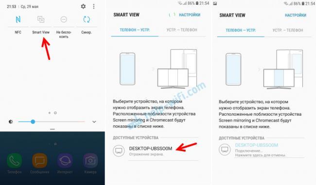 Screenshot_20190529-215304_Samsung-Experience-Home.jpg