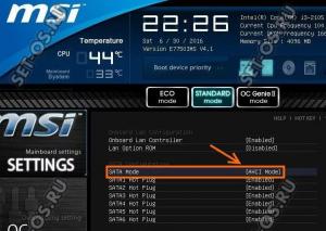 kontroller-bios-7-300x213.png