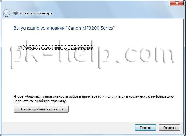 printer-10.jpg