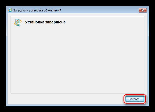 Zavershenie-ustanovki-obnovleniya-KB2999226-dlya-Windows-7.png