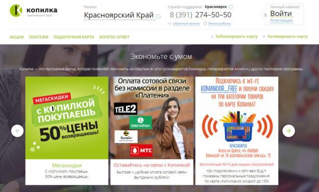joxi_screenshot_1529950999647-1024x619.jpg