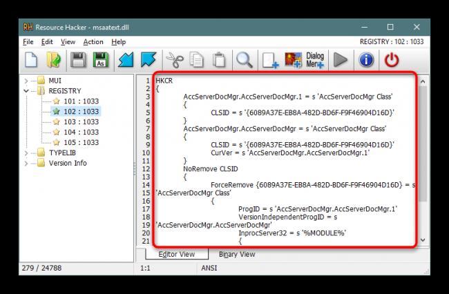 Redaktirovanie-ishodnogo-koda-otkrytogo-fajla-v-programme-Resource-Hacker.png