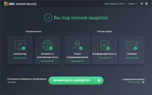 Ключи-активации-AVG-Internet-Security-300x188.png