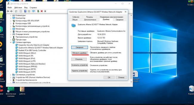 Как включить Wi-Fi на ноутбуке Dell: самая простая инструкция