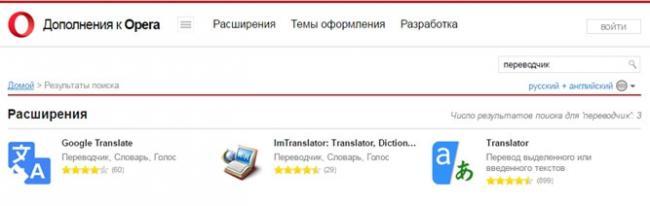 kak-sdelat-v-opera-yandex-start-page-4.jpg
