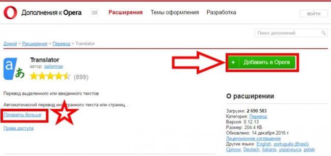 kak-sdelat-v-opera-yandex-start-page-5.jpg