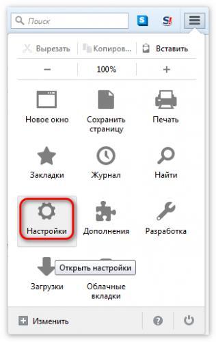 perehod-v-nastrojki-tor-browser-1.png