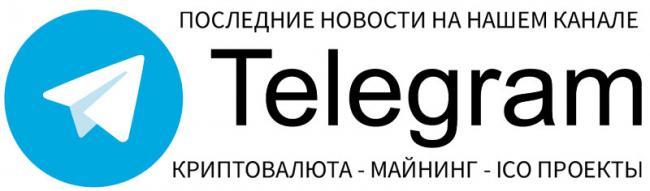 telegram-news-mining-cryptocurrency.jpg