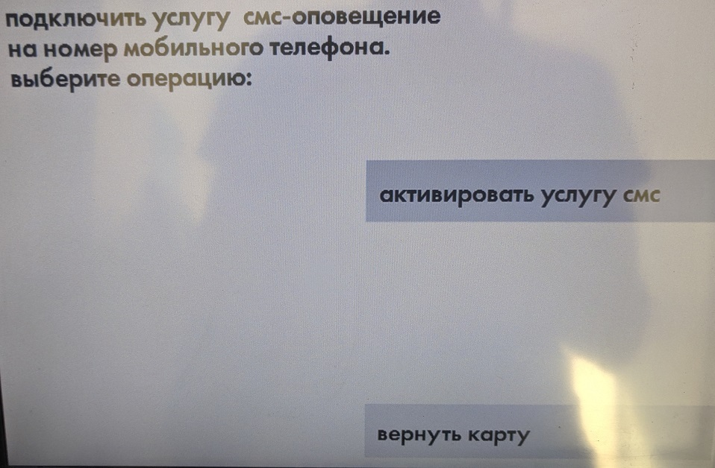 IMG_20190908_133723.jpg
