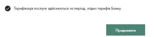 Tarifikatsiya-uslug-1.jpg
