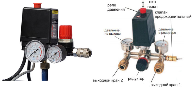 nastrojka-rele-kompressora.jpg