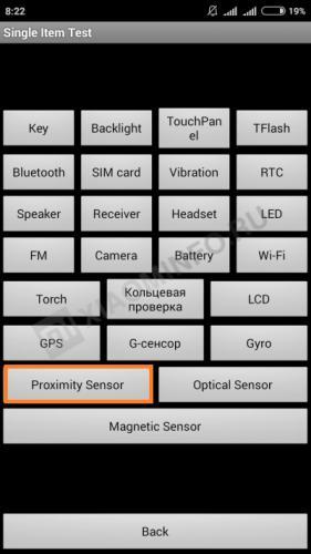ingenernoe-menu-proximity-sensor.png