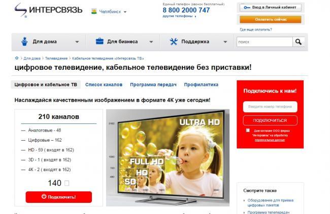 Подключить-цифровое-и-кабельное-телевидение-без-приставки-—-Opera.jpg