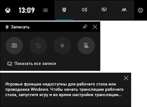 video-capture-1.jpg