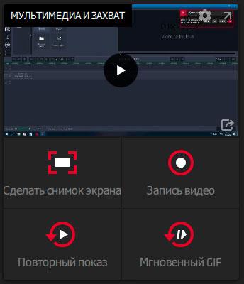 video-capture-5.jpg