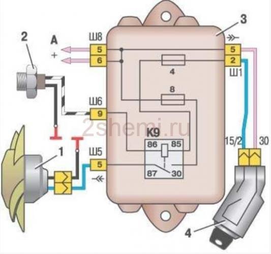 ventilyator-ohlazhdeniya-vaz-12.jpg