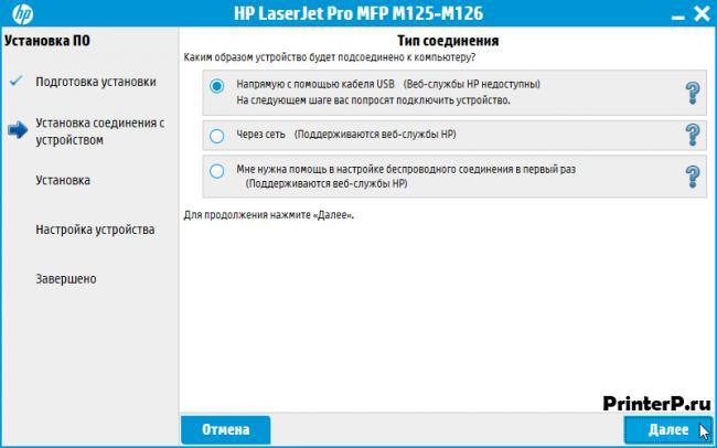 HP-LaserJet-Pro-M125ra-5.png