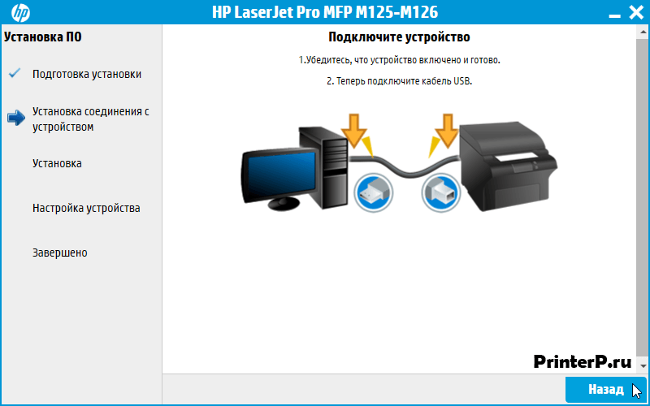 HP-LaserJet-Pro-M125ra-6.png