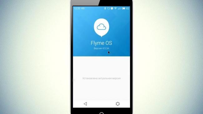 Flyme5.jpg