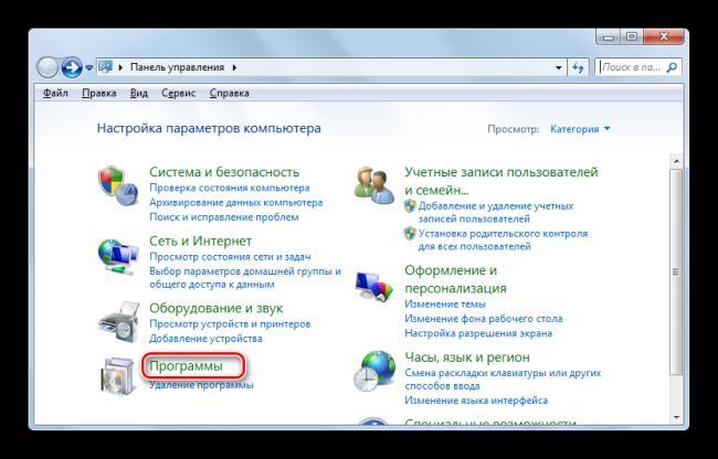 Perehod-v-razdel-Programmyi-v-Paneli-upravleniya-v-Windows-7.png