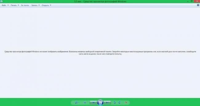 Sredstvo-prosmotra-fotografij-Windows-ne-mozhet-otkry-t-e-to-izobrazhenie-1-e1526843168494.jpg
