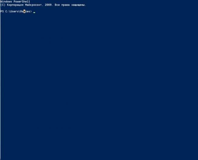 Ustanavlivaem-Sredstvo-dlya-prosmotra-fotografij-Windows-s-pomoshh-yu-obrabotchika-komand-Windows-Powershell--e1526846454881.jpg