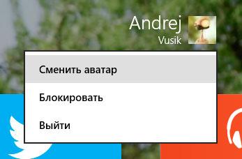 pc-settings-shortcut-04.jpg