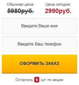 kak-vklyuchit-vebasto-s-brelka_4.jpg