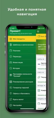 rosselxozbank-mobilnyj-bank-5.jpg