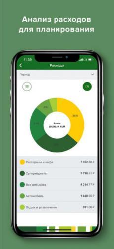 rosselxozbank-mobilnyj-bank-1.jpg