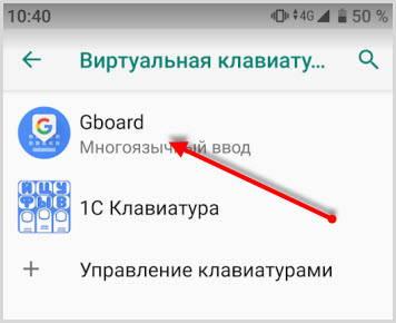 gboard.jpg