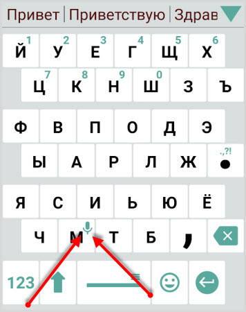 piktogramma-dlya-zapisi.jpg