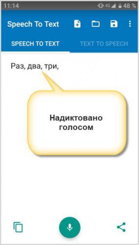 tekst-golosom.jpg