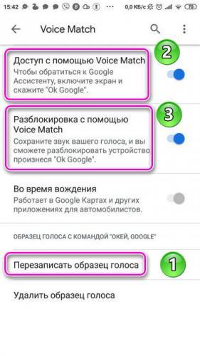 razblokirovka-s-pomoschyu-voice-match-vklyuchena.jpg
